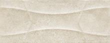 Хангар Ивори Ароу /Decor Arrow Hangar Ivory/