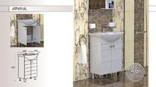 Долен шкаф за баня с мивка Ирина