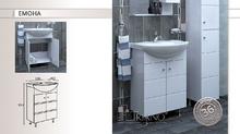 Долен шкаф за баня с мивка Емона