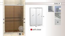 Параван за баня Лукс-Р 1400 SOFT CLOSE